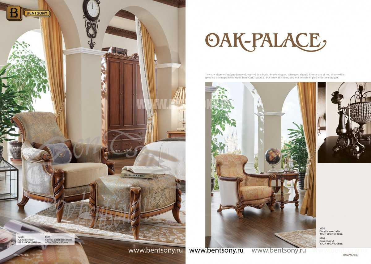 Кресло классическое для отдыха Лоренс с подушкой (Ткань) для квартиры