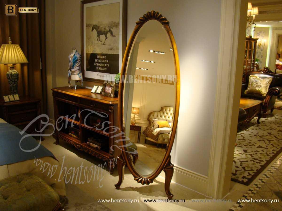 Зеркало в полный рост Лоренс (Массив дерева) для квартиры