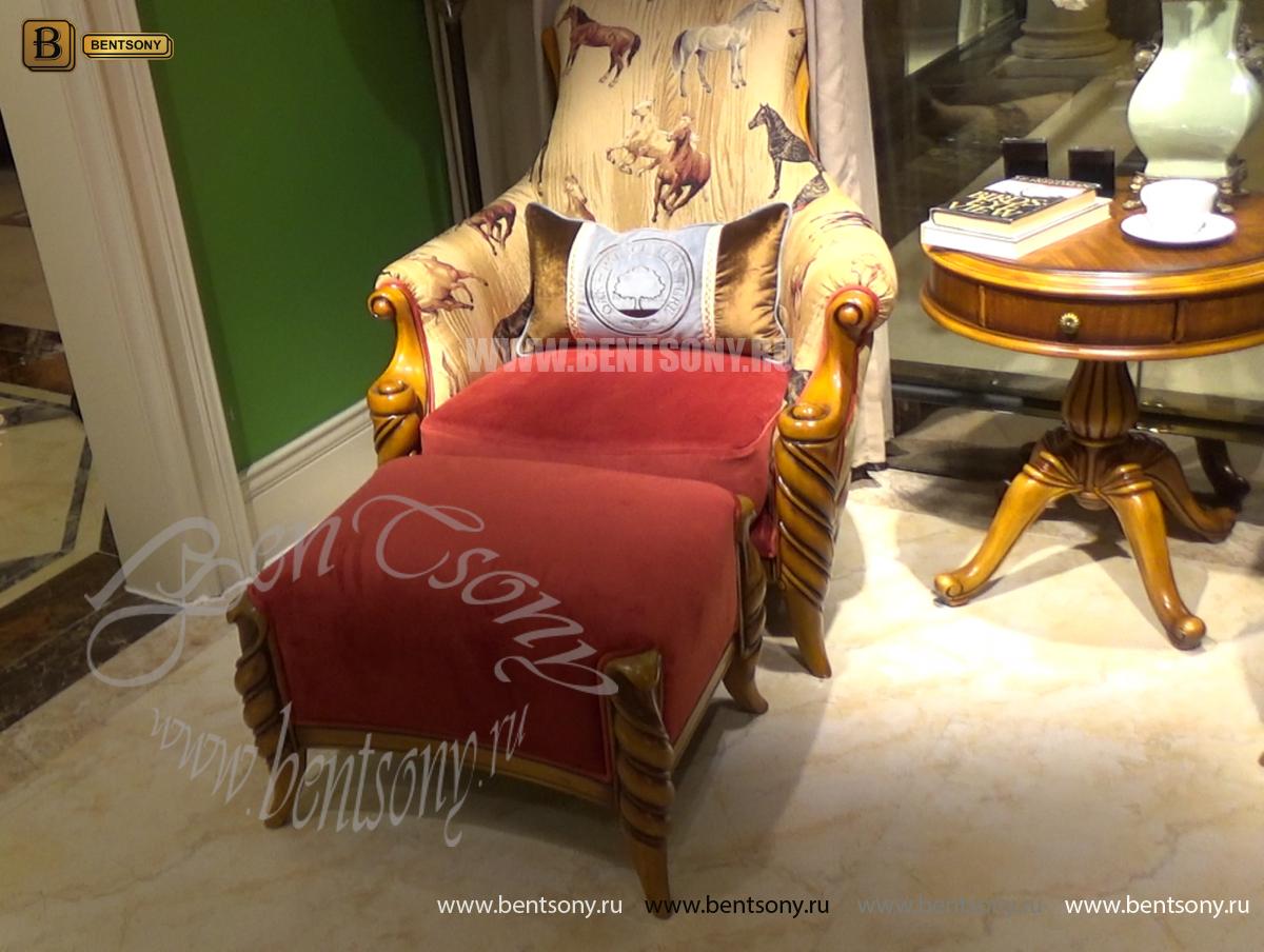 Кресло классическое для отдыха Лоренс с подушкой (Ткань) купить