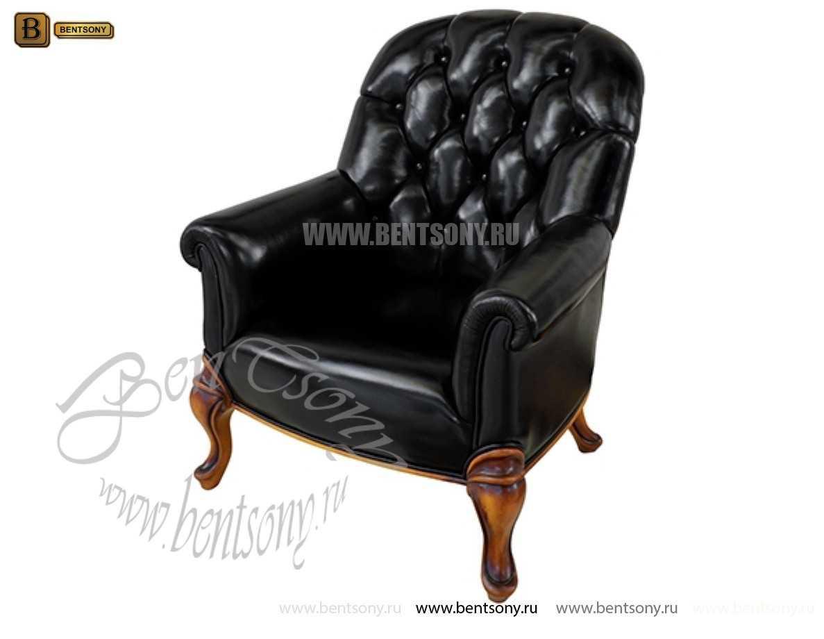 Кресло Лоренс В классическое (Натуральная кожа) сайт цены