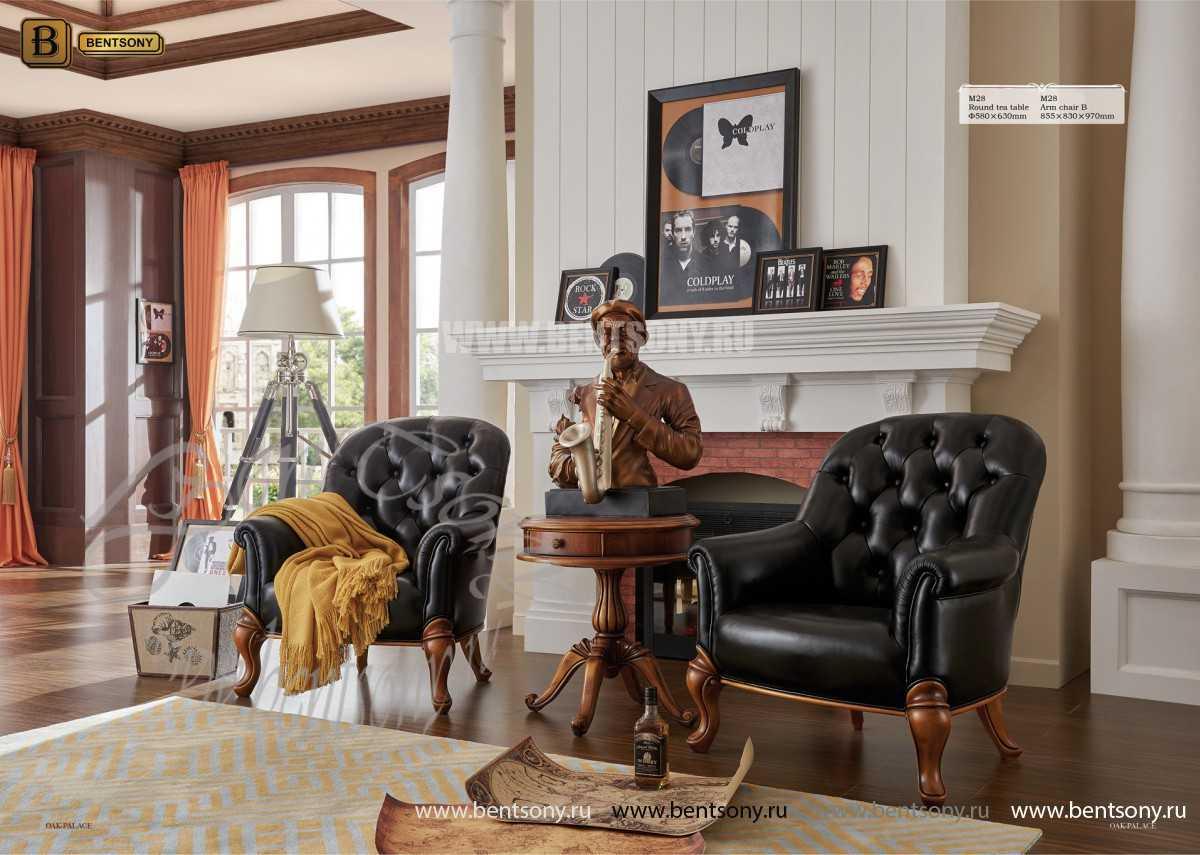 Кресло Лоренс В классическое (Натуральная кожа) для квартиры