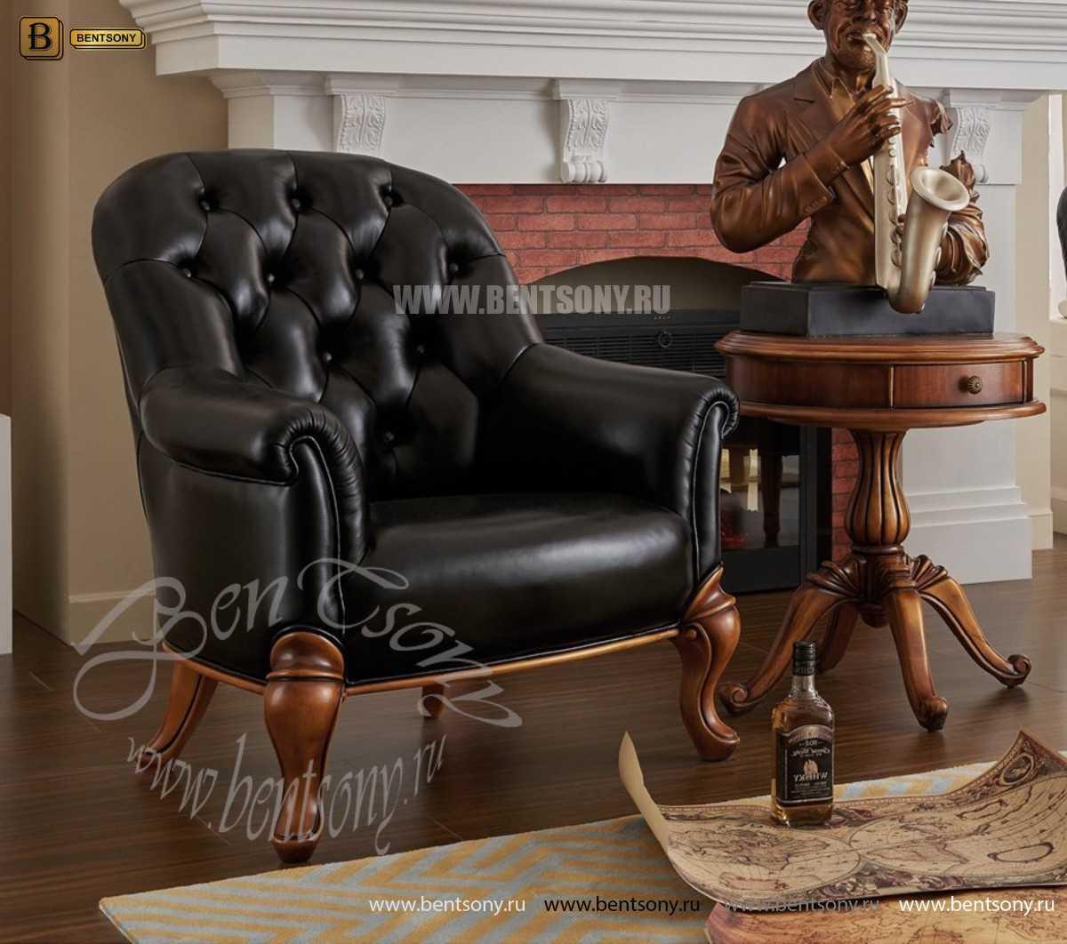 Кресло Лоренс В классическое (Натуральная кожа) для загородного дома
