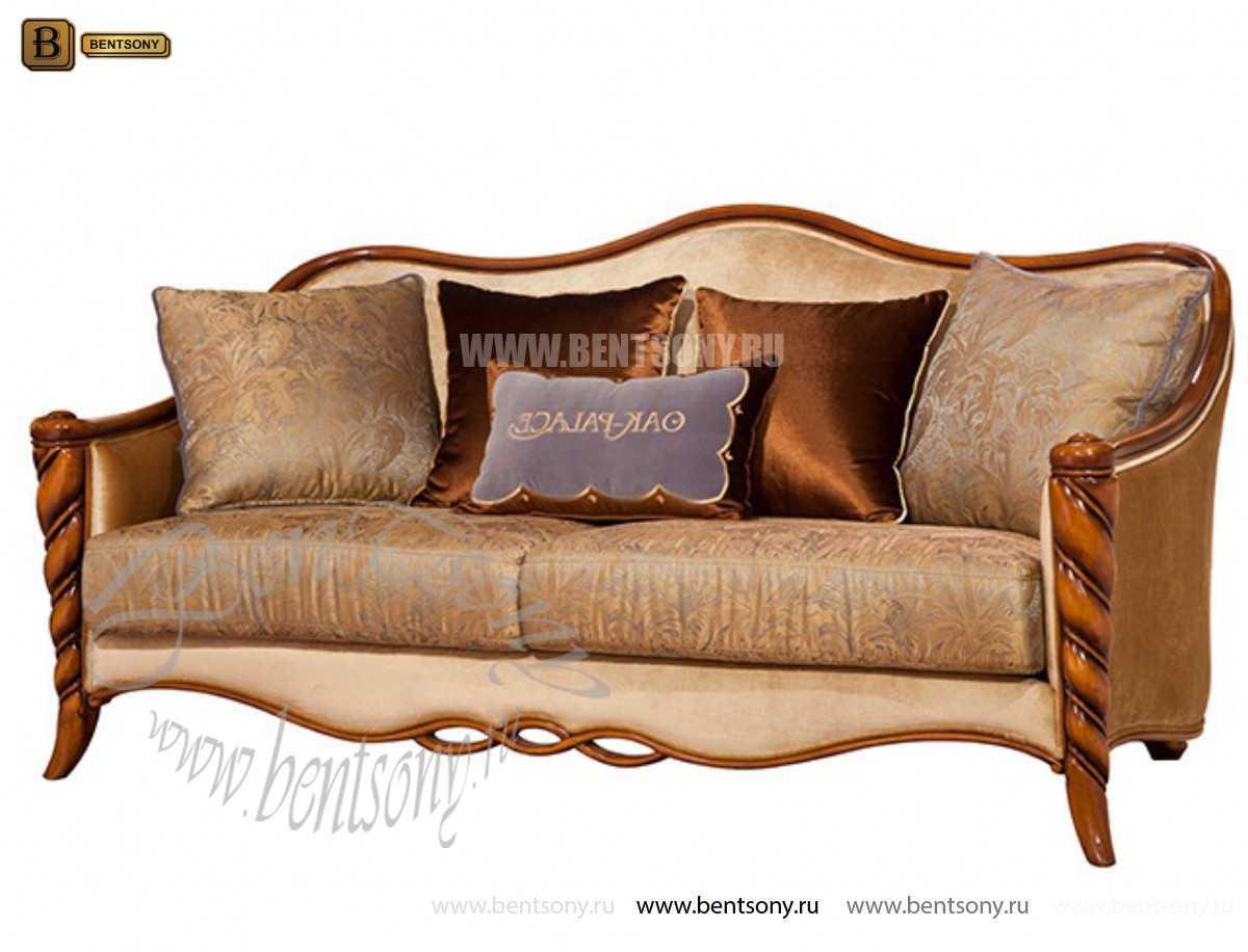 Гостиная Лоренс B классическая (Ткань) в интерьере