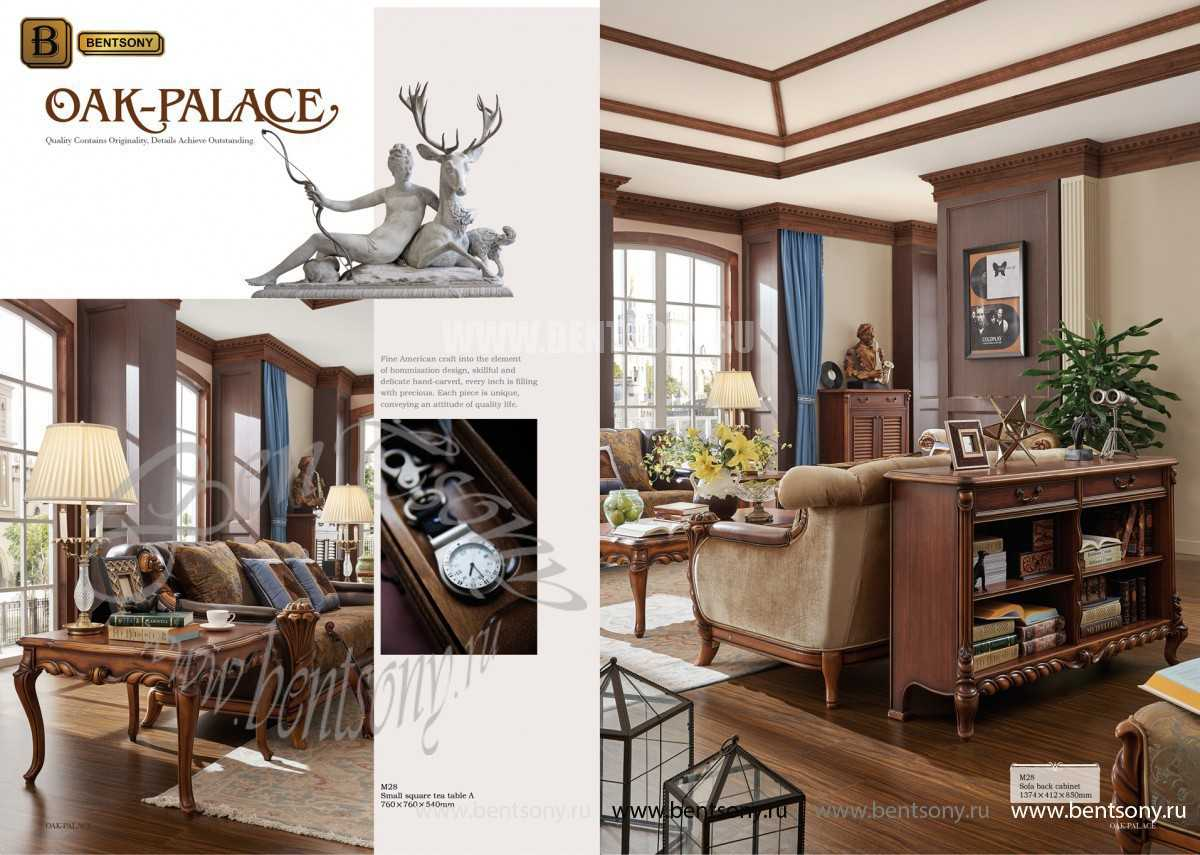 Гостиная Лоренс A классическая (Ткань) каталог мебели с ценами