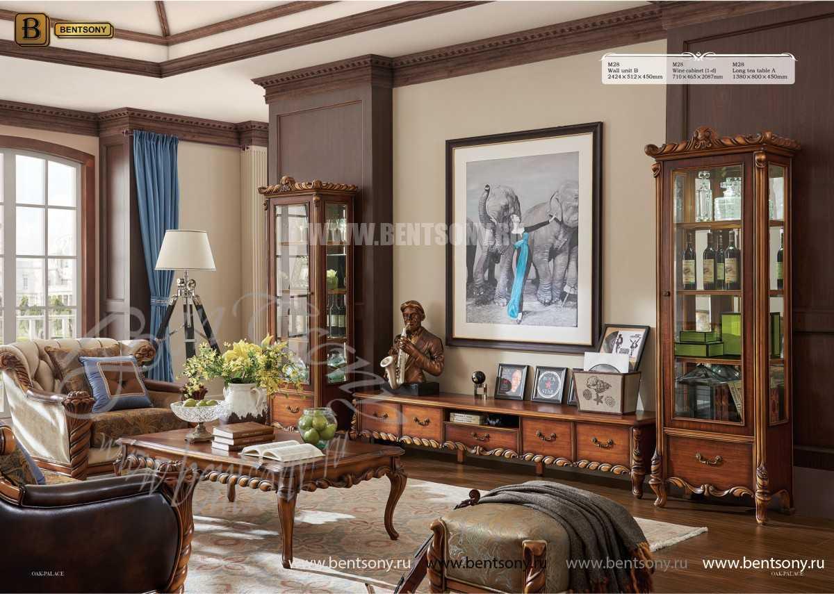 Гостиная Лоренс B классическая (Ткань) для дома