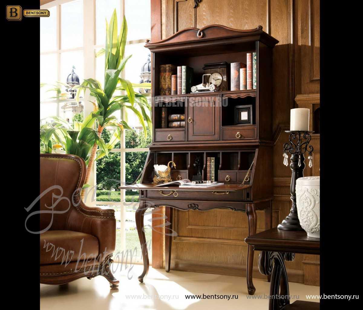 Кабинет Крофорд (Классика, массив дерева) каталог мебели