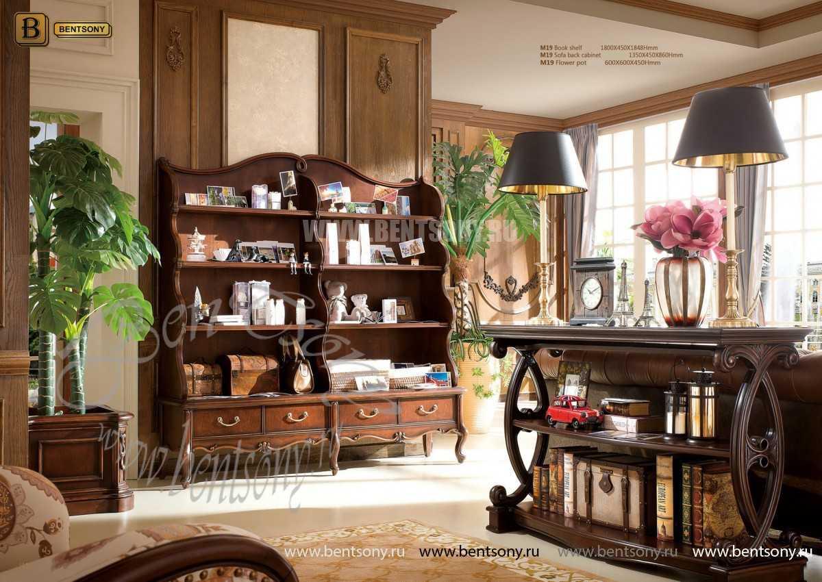 Книжный шкаф-этажерка Крофорд (Классика, массив дерева) для загородного дома