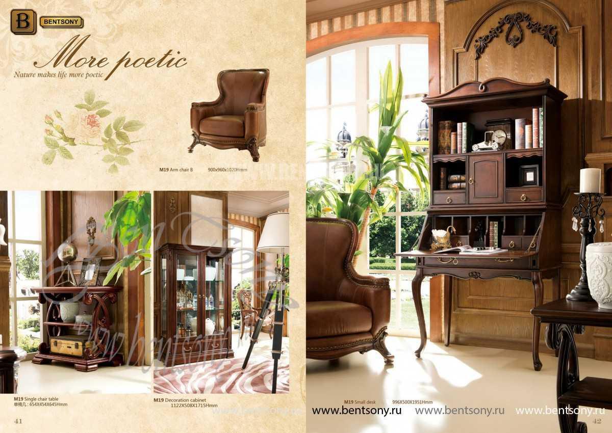 Витрина Крофорд для предметов декора (Классика, массив дерева) сайт цены