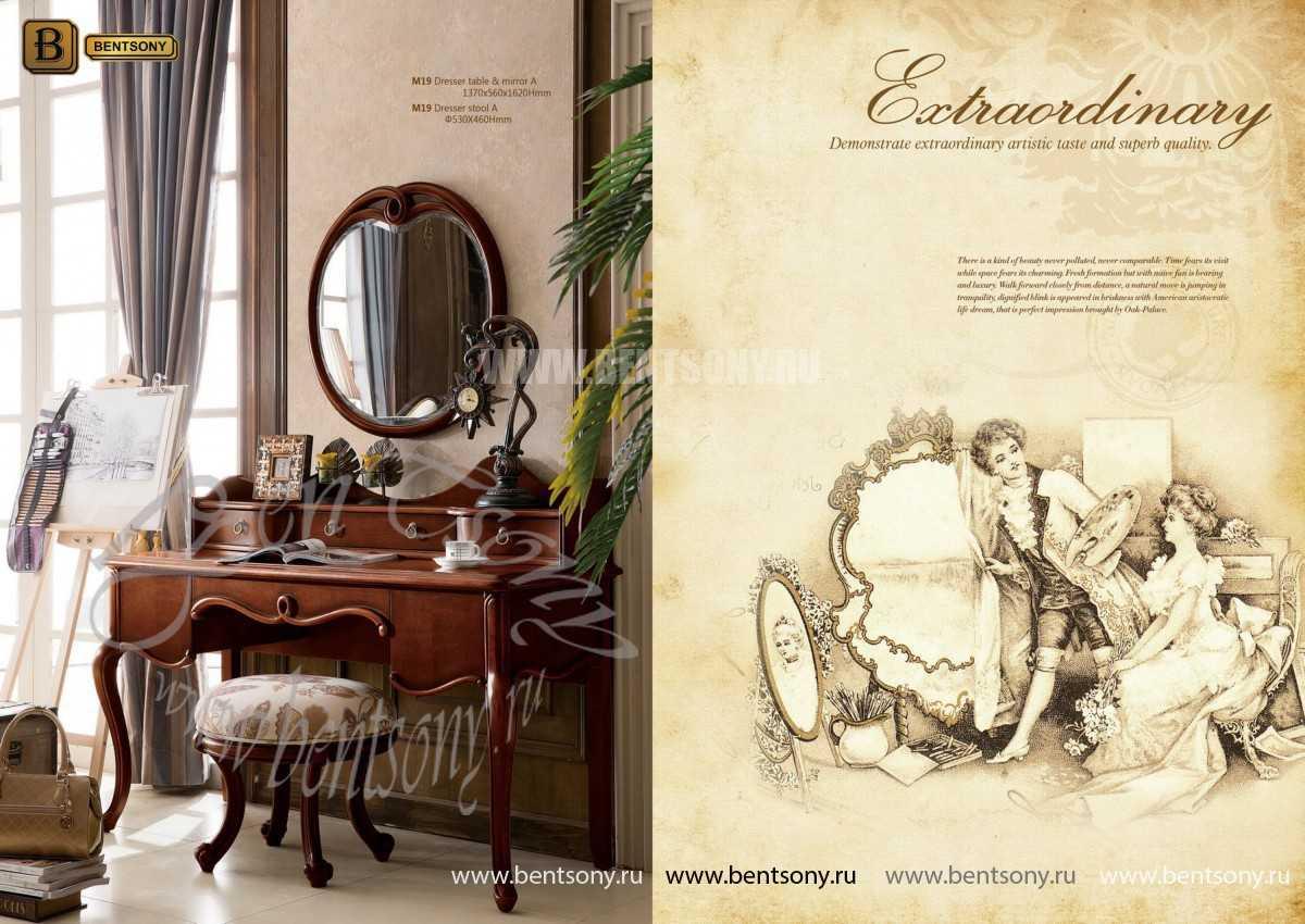 Стол туалетный Крофорд А с зеркалом (Массив дерева, классика) в интерьере