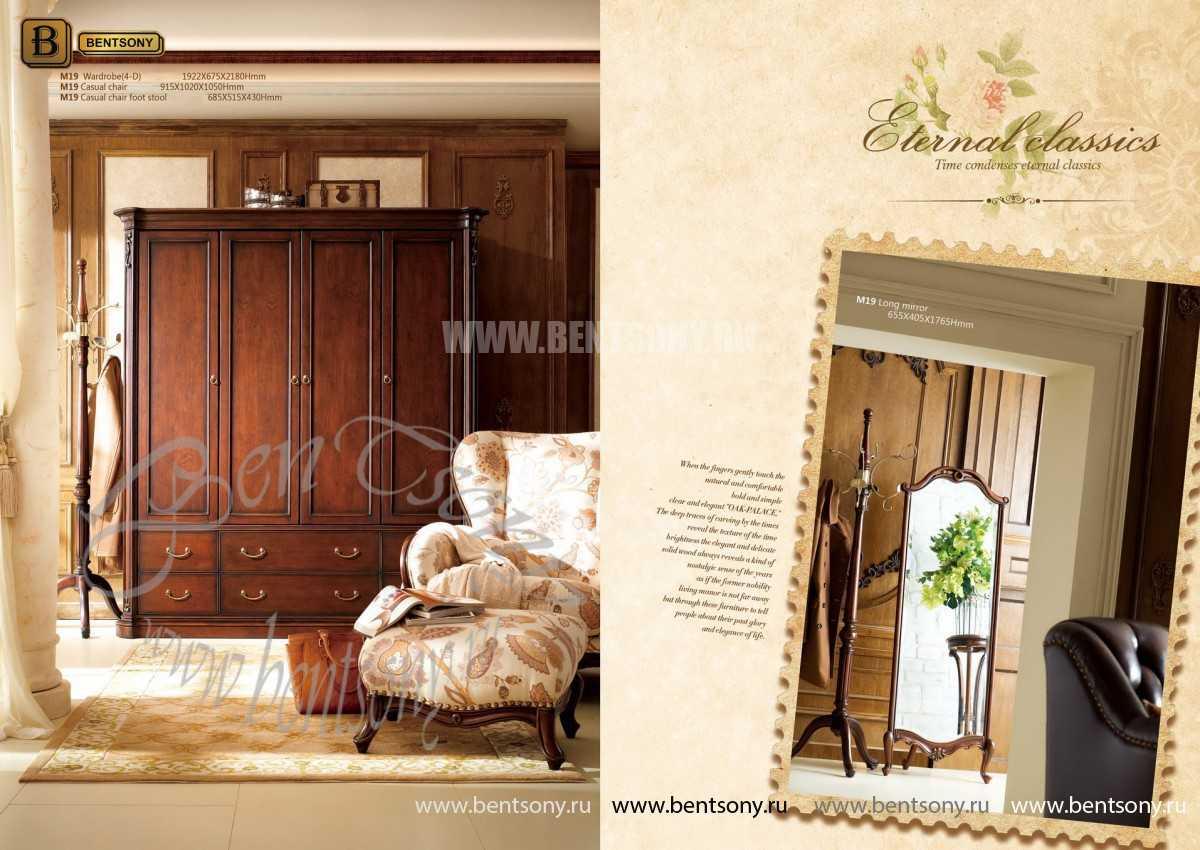 Шкаф 4-х дверный Крофорд (Массив дерева, Классика) в СПб