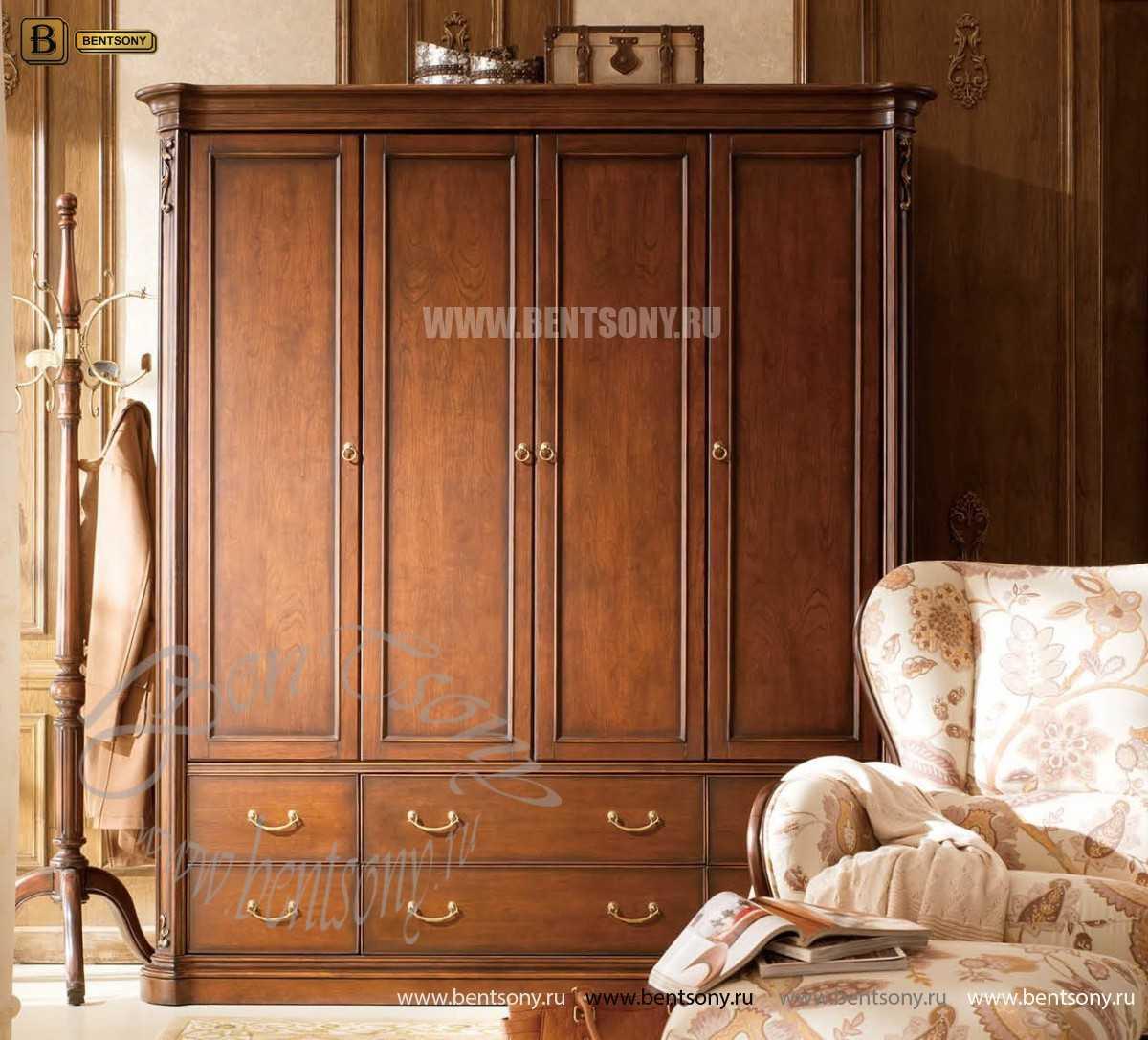 Спальня Крофорд А классическая распродажа