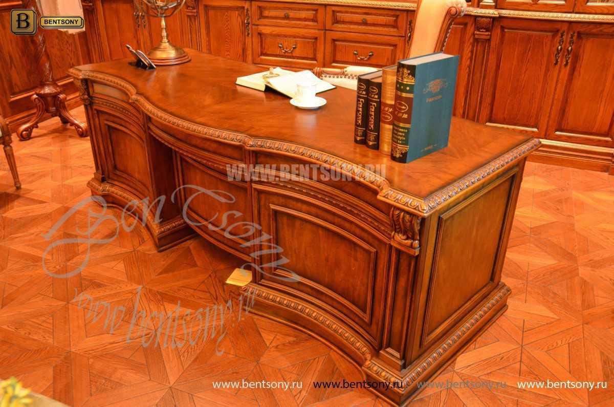 Письменный стол Монтана большой для кабинета (классика, массив дерева) официальный сайт цены