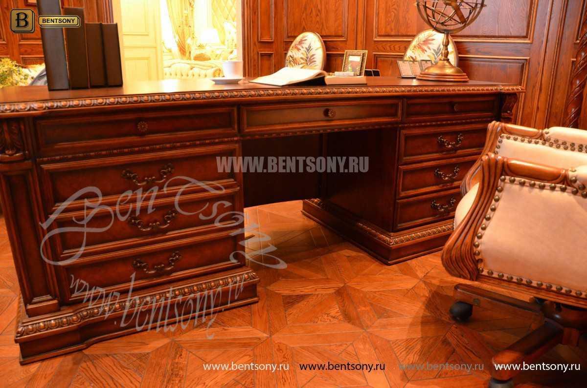 Письменный стол Монтана большой для кабинета (классика, массив дерева) магазин