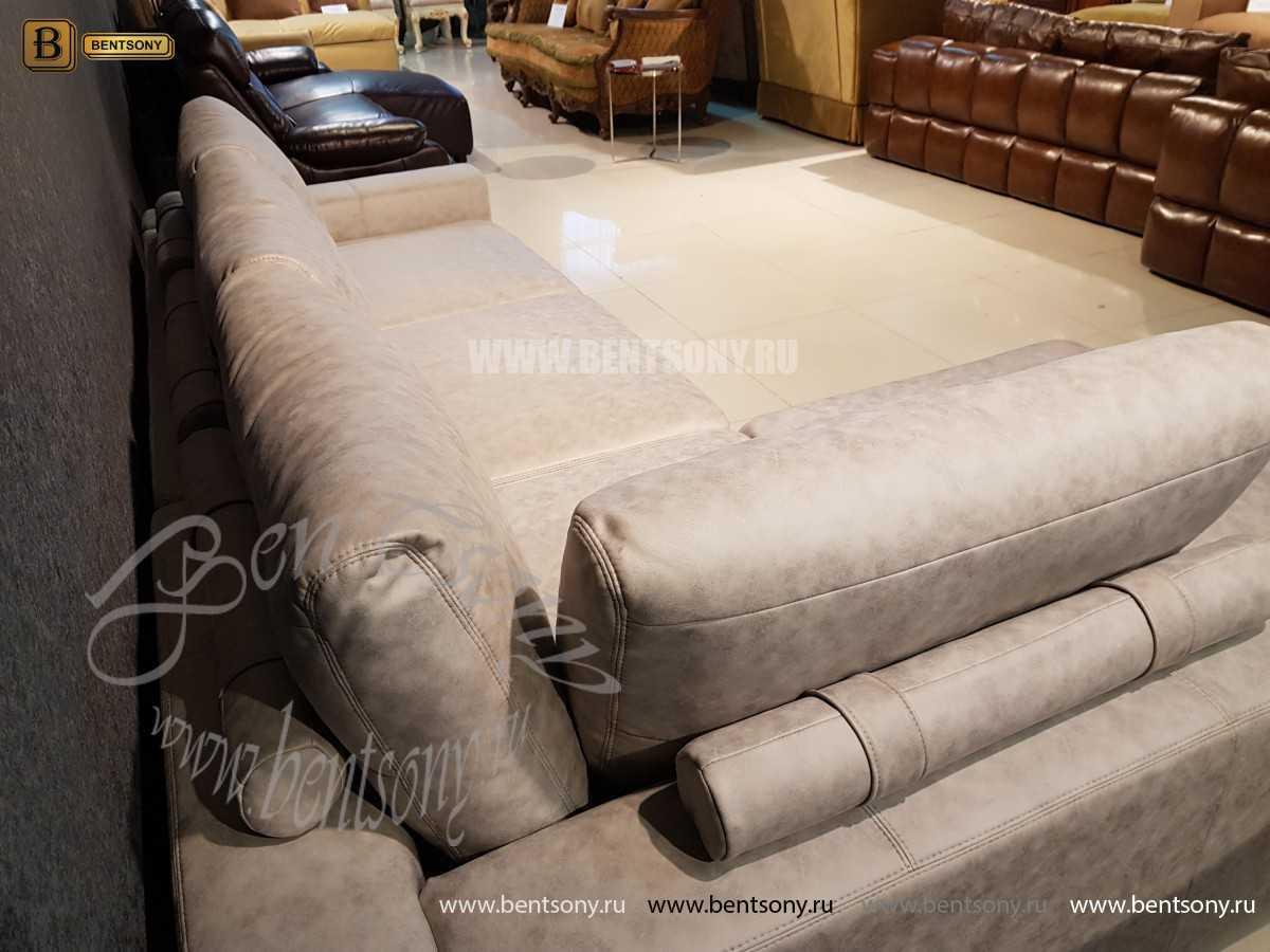 Диван Луиджи угловой (Шезлонг) официальный сайт цены