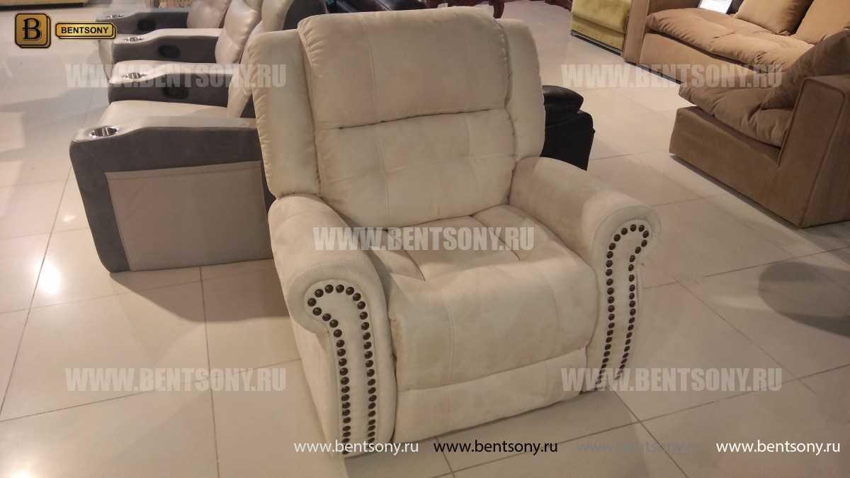 Кресло Локсли (Реклайнер, алькантара) цена