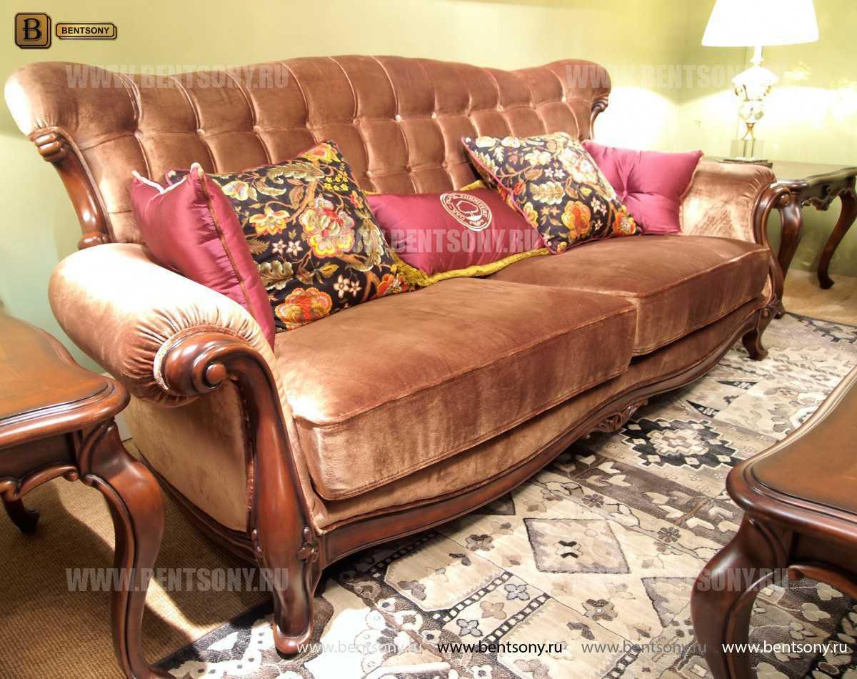 Диван Крофорд С (Классика, Ткань, массив дерева) для квартиры