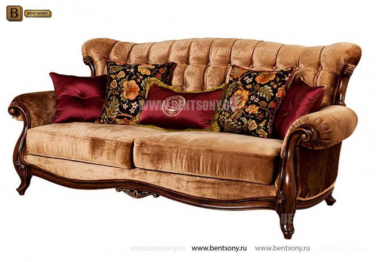 Диван Крофорд С (Классика, Ткань, массив дерева) сайт цены
