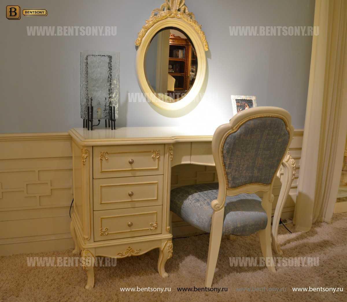 Стол туалетный Митчел А классический (Белый, Массив дерева) для квартиры