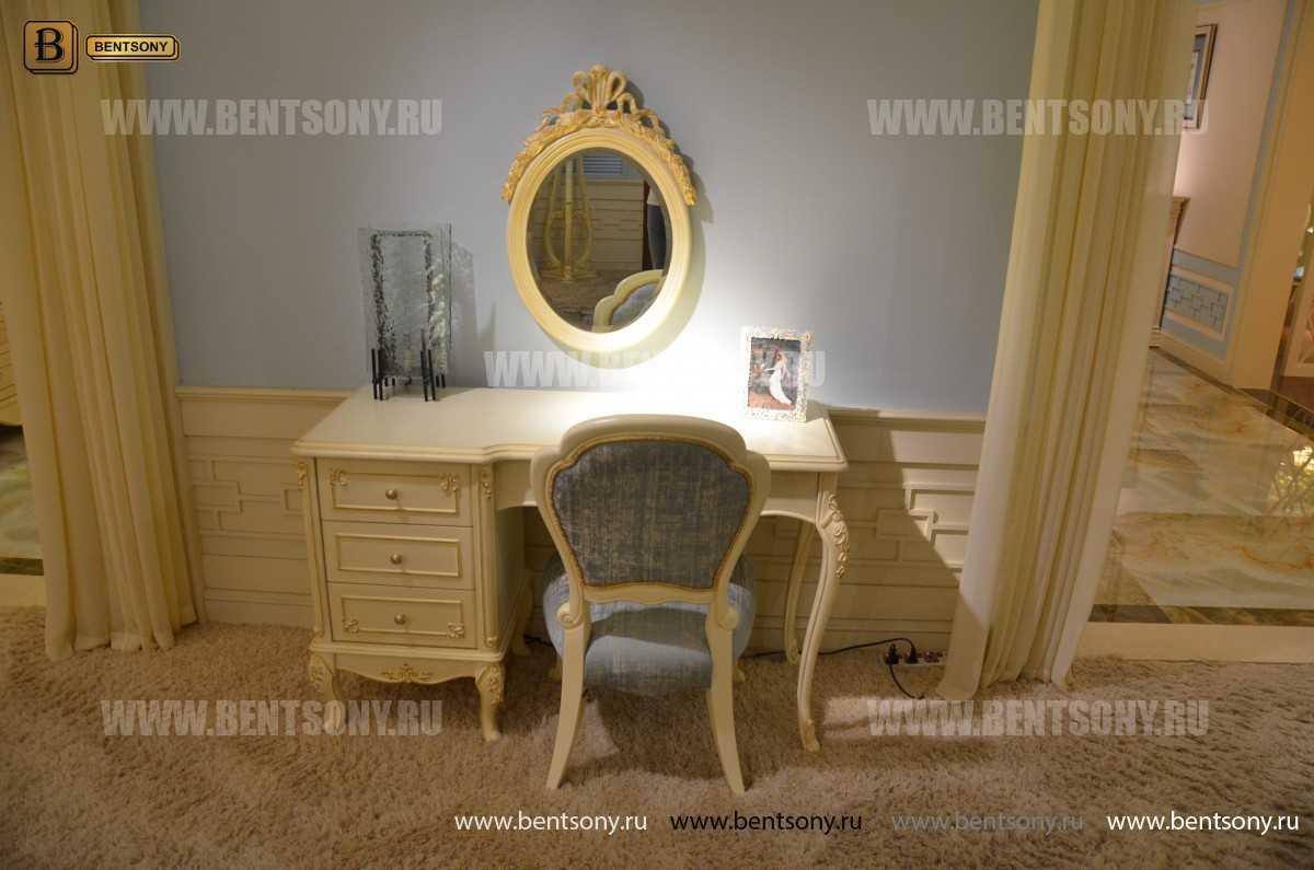 Стол туалетный Митчел А классический (Белый, Массив дерева) цена