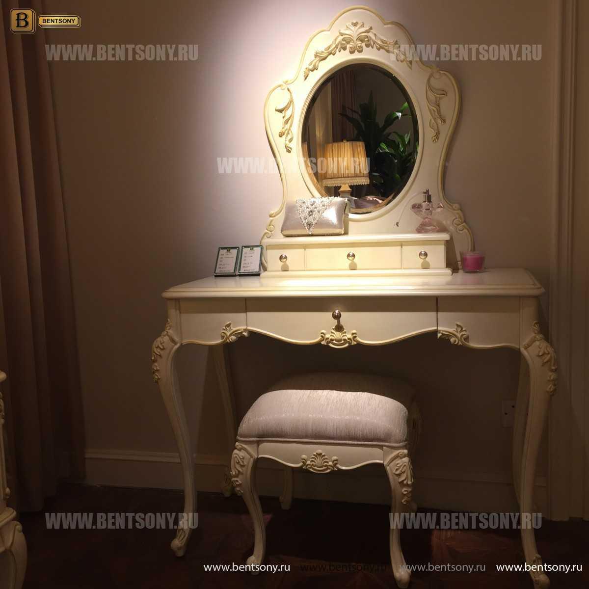 Стол туалетный Митчел В классический (Белый, Массив дерева) для квартиры