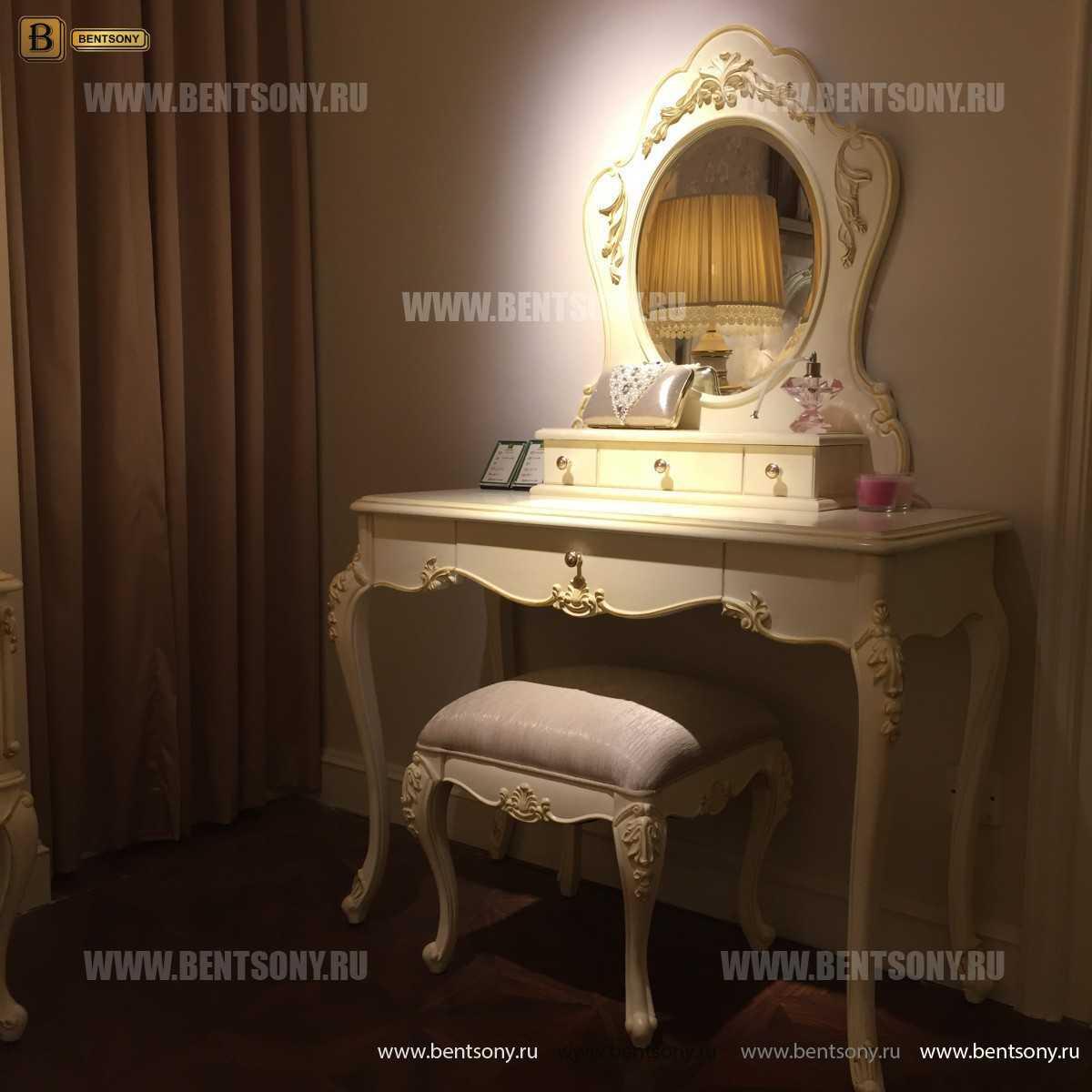 Стол туалетный Митчел В классический (Белый, Массив дерева) каталог