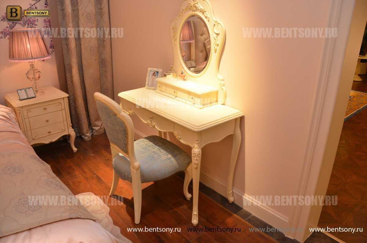 Спальня Митчел B (Классика, Массив дерева) каталог с ценами