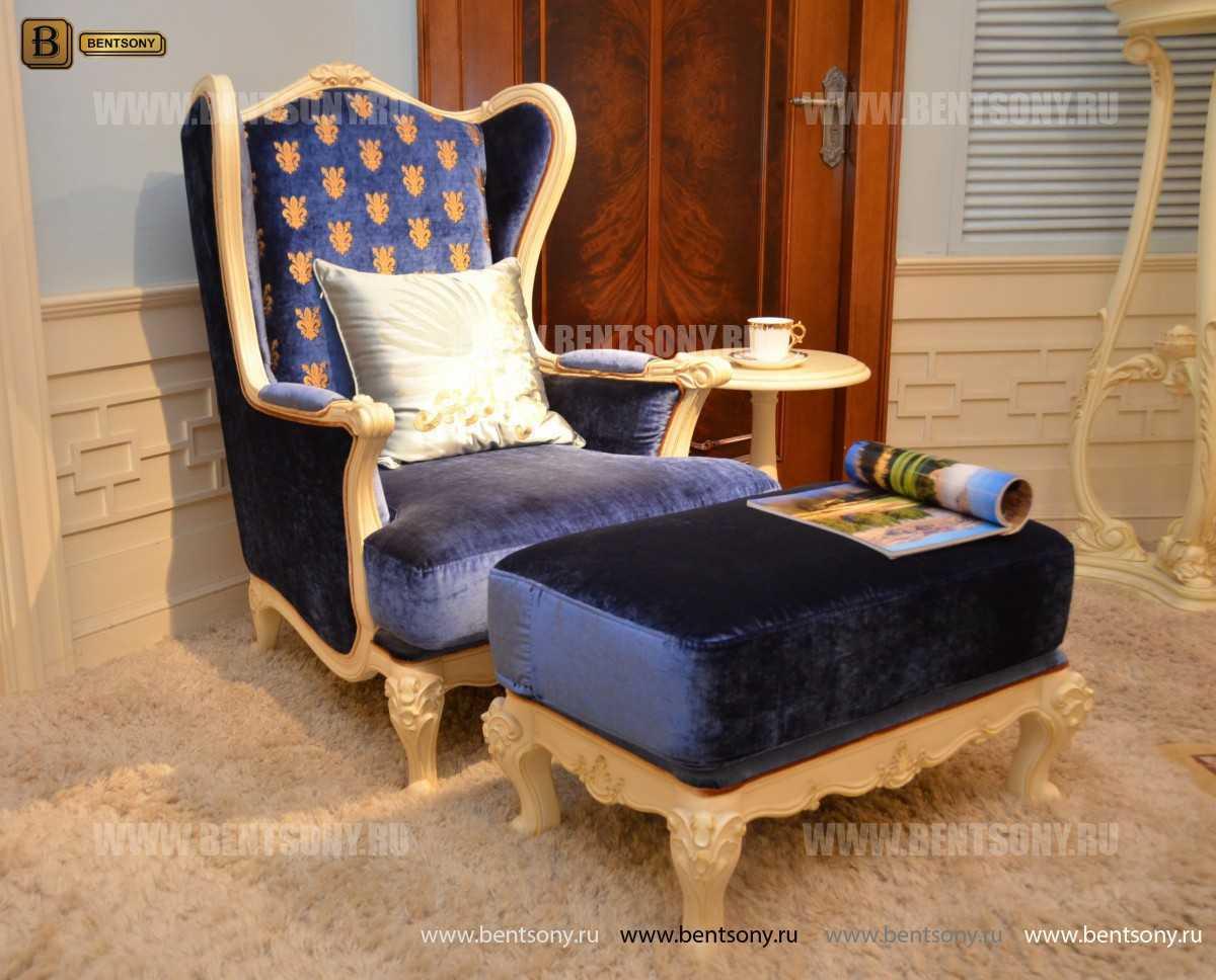 Кресло для отдыха Митчел с подушкой, Пуф (Классика, Ткань) в Москве