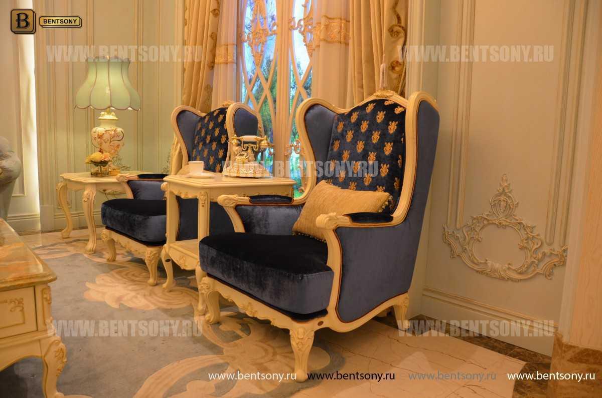 Кресло для отдыха Митчел с подушкой, Пуф (Классика, Ткань) купить в Москве