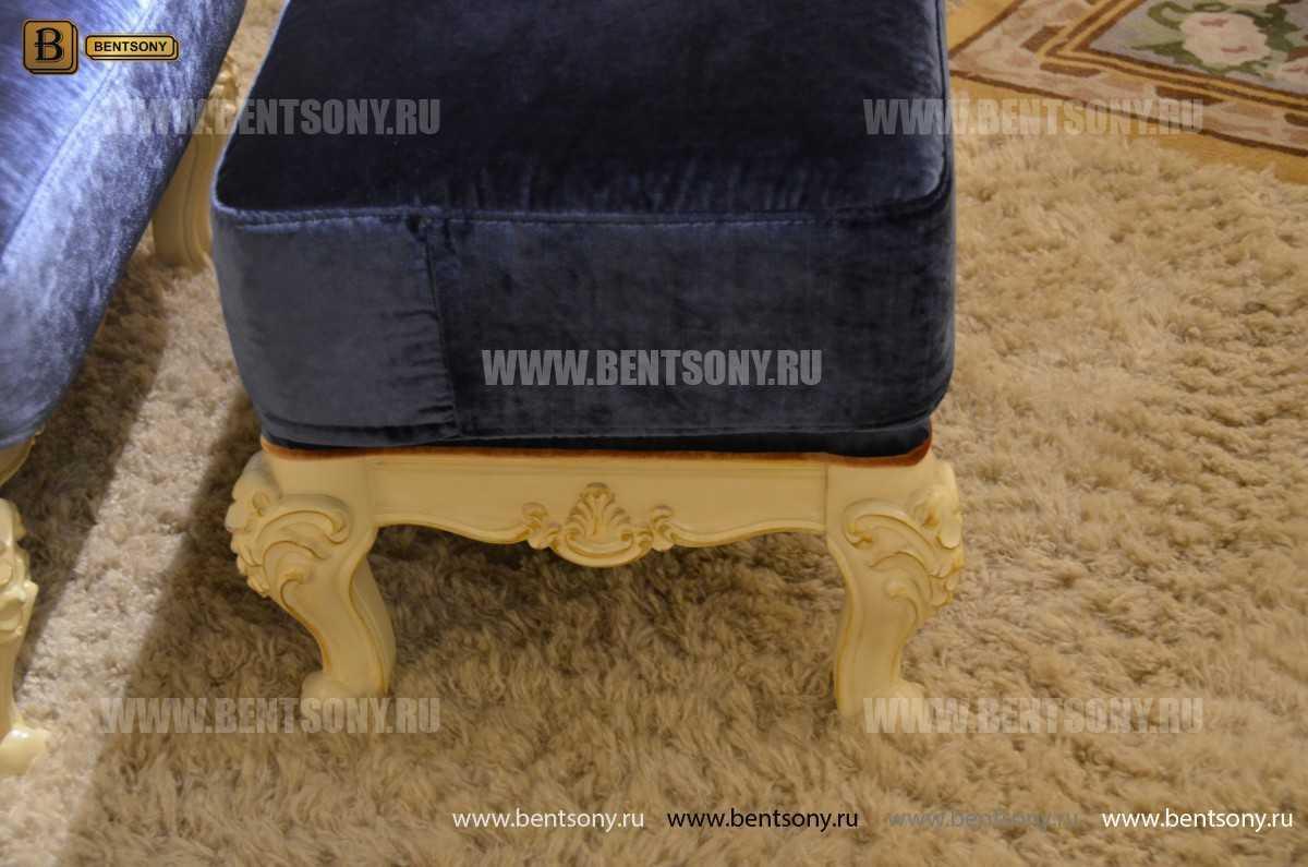 Кресло для отдыха Митчел с подушкой, Пуф (Классика, Ткань) официальный сайт цены