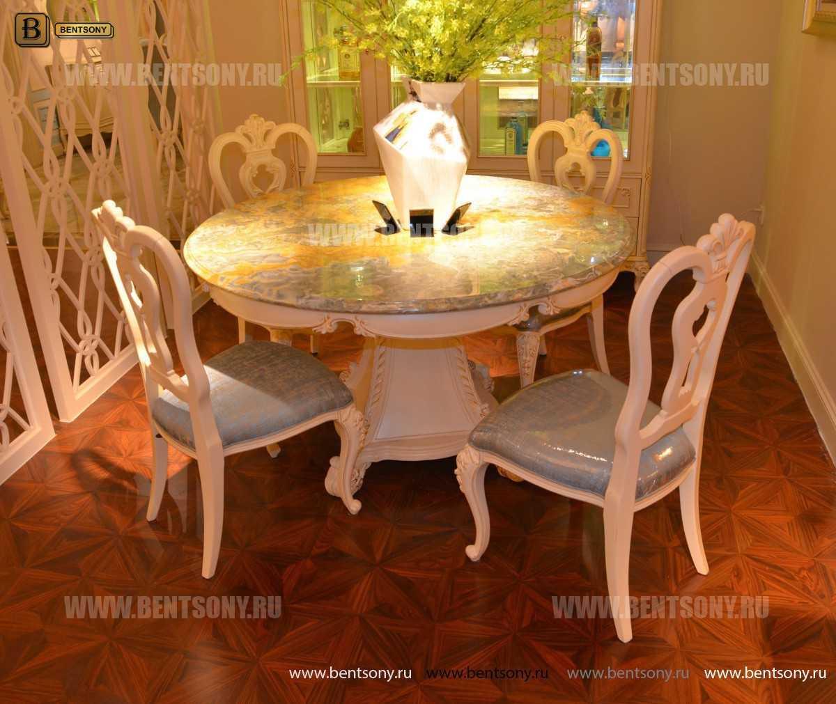 Стол обеденный круглый Митчел (Классика, мраморная столешница) распродажа
