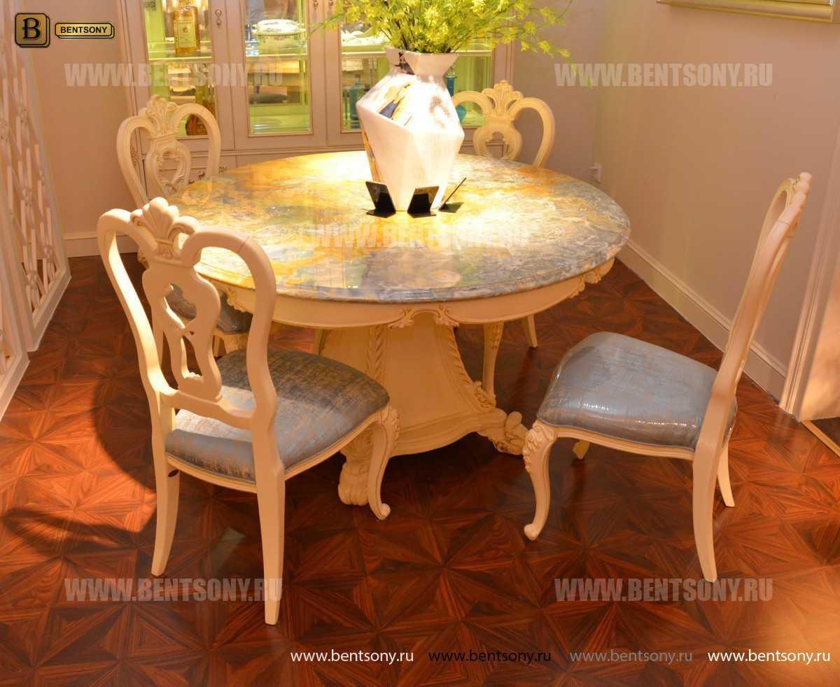 Стол обеденный круглый Митчел (Классика, мраморная столешница) купить в СПб