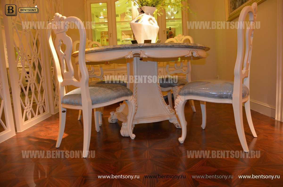 Стол обеденный круглый Митчел (Классика, мраморная столешница) купить в Москве