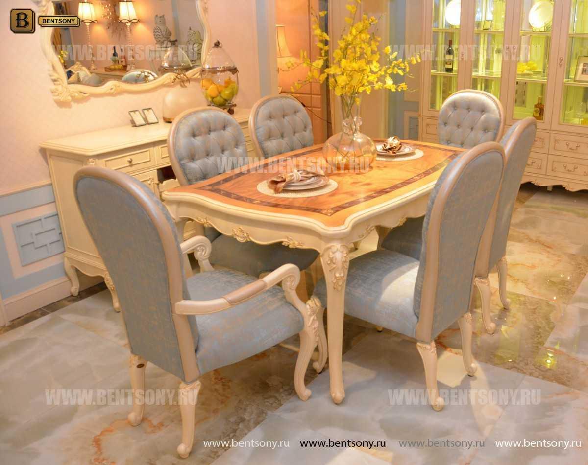 Стол обеденный Митчел прямоугольный (Классика, массив дерева) фото
