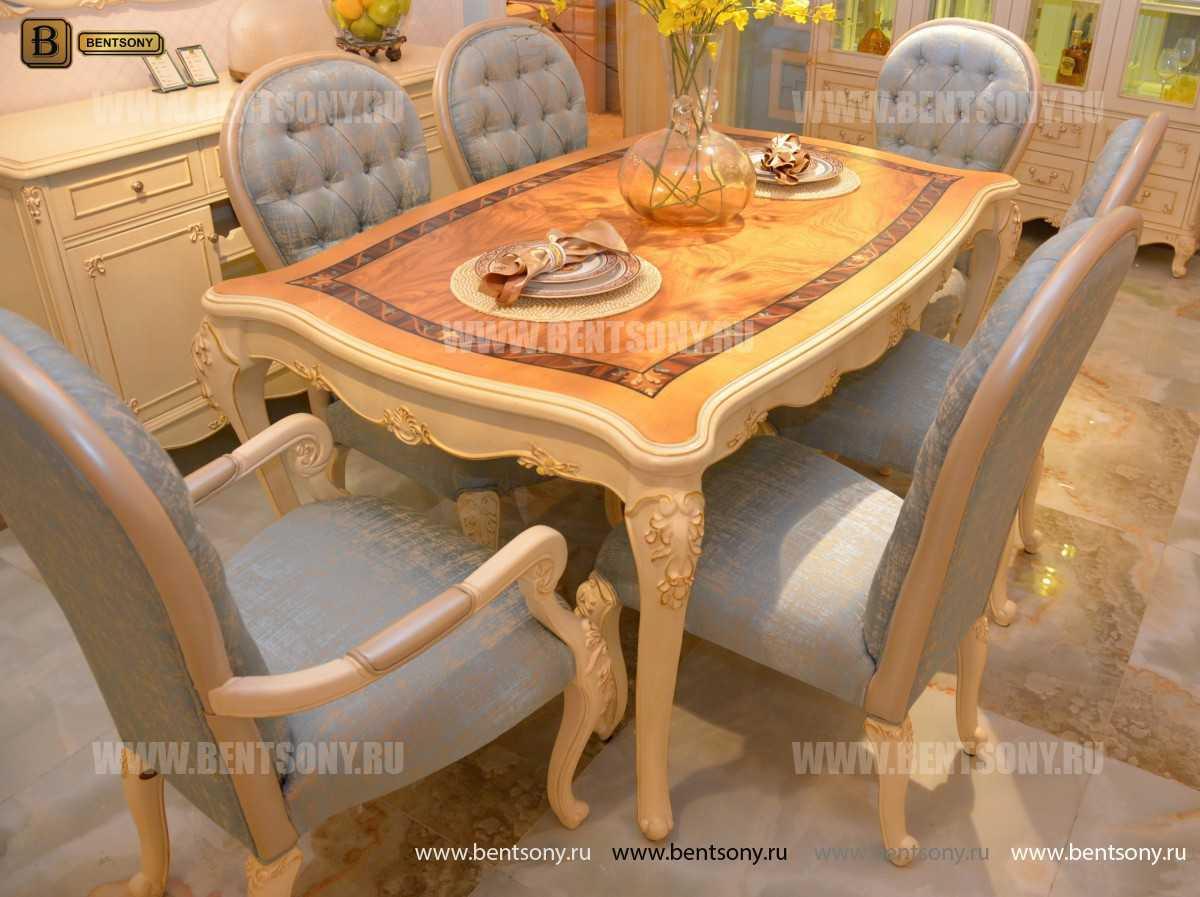 Стол обеденный Митчел прямоугольный (Классика, массив дерева) купить