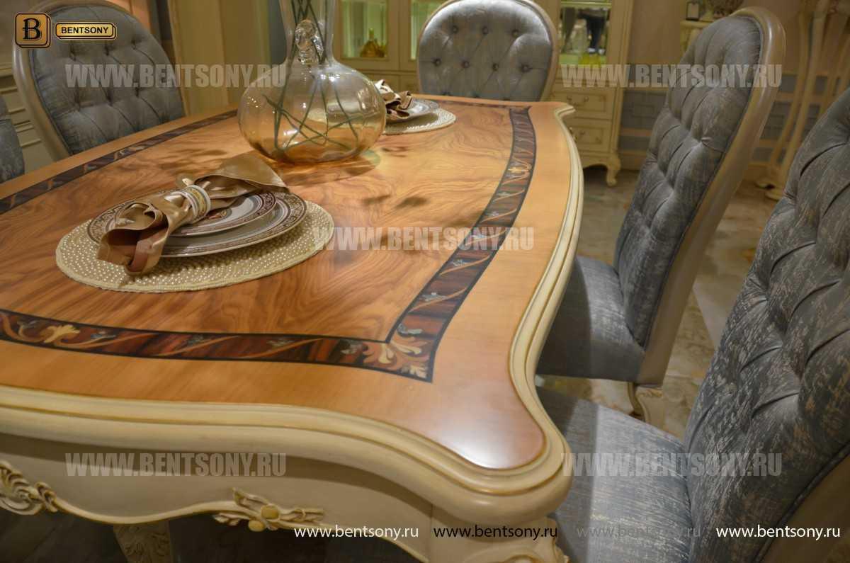 Стол обеденный Митчел прямоугольный (Классика, массив дерева) каталог с ценами