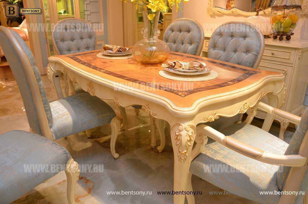 Стол обеденный Митчел прямоугольный (Классика, массив дерева) цена
