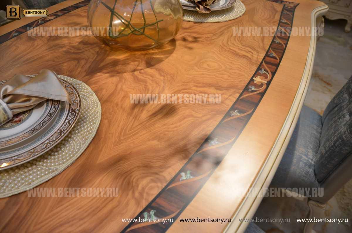 Стол обеденный Митчел прямоугольный (Классика, массив дерева) магазин Москва