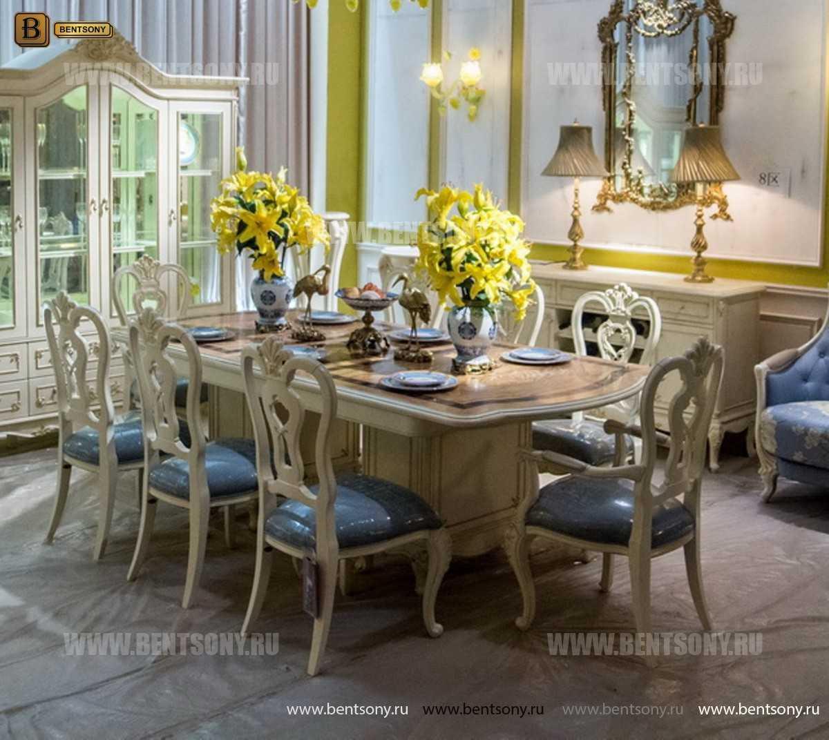 Стол обеденный Митчел раздвижной (массив дерева) каталог мебели