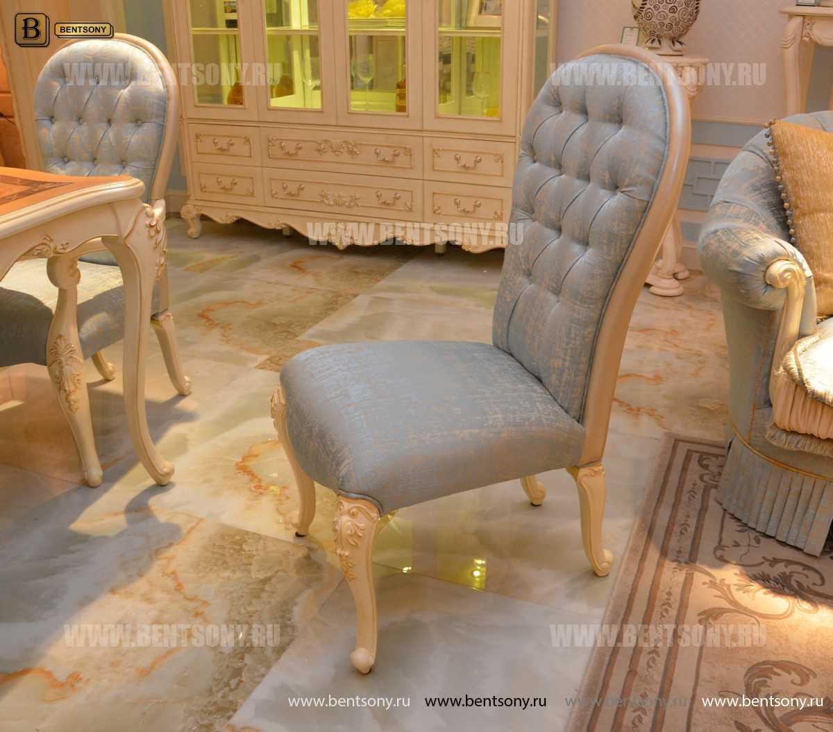 Классический Стул Митчел А без подлокотников (Ткань) магазин Москва