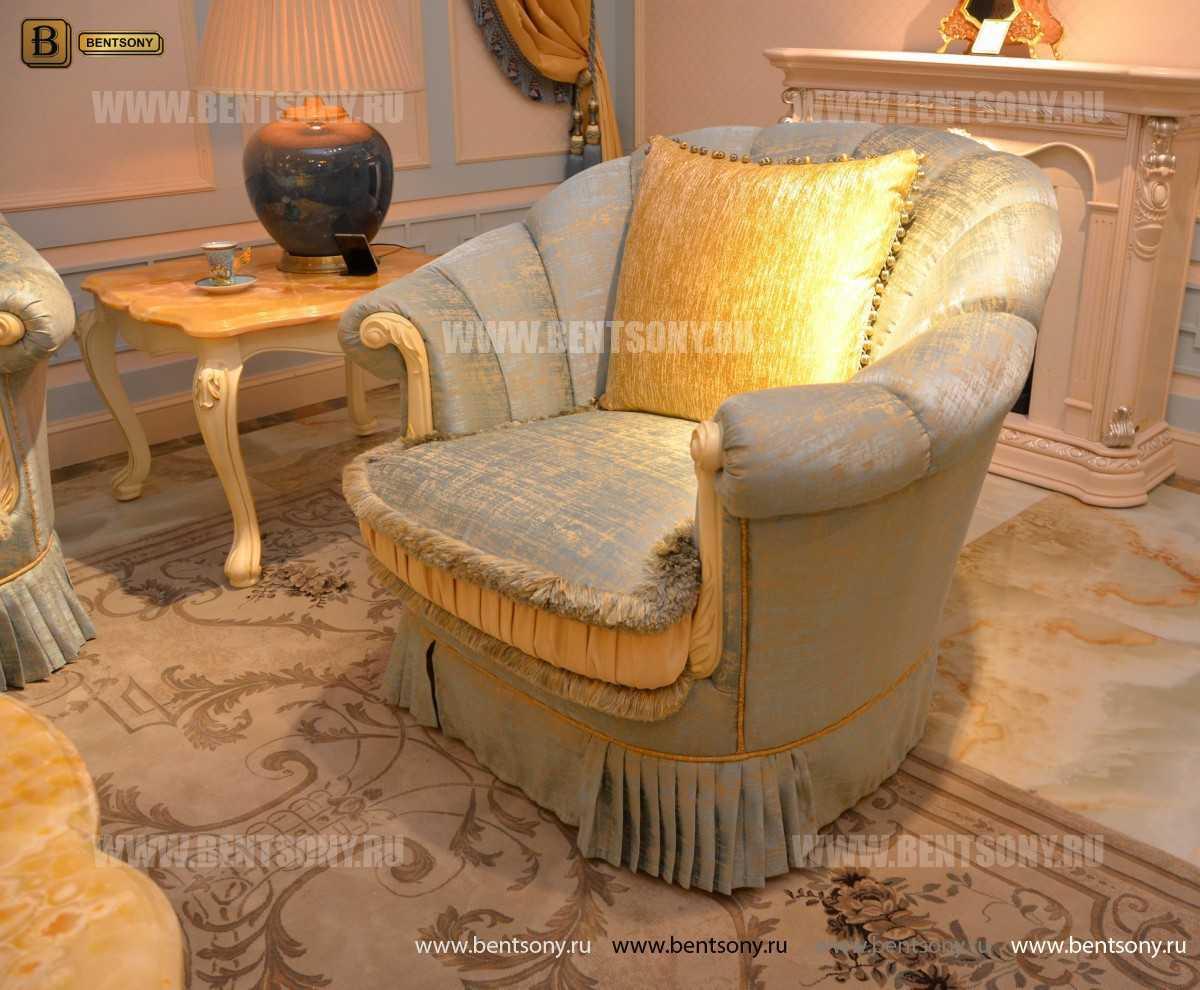 Кресло Митчел А (Классика, Ткань) в интерьере