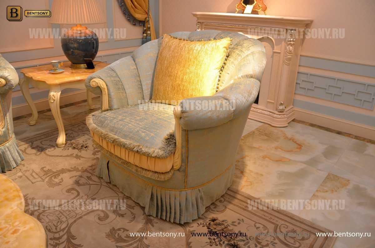 Кресло Митчел А (Классика, Ткань) для квартиры