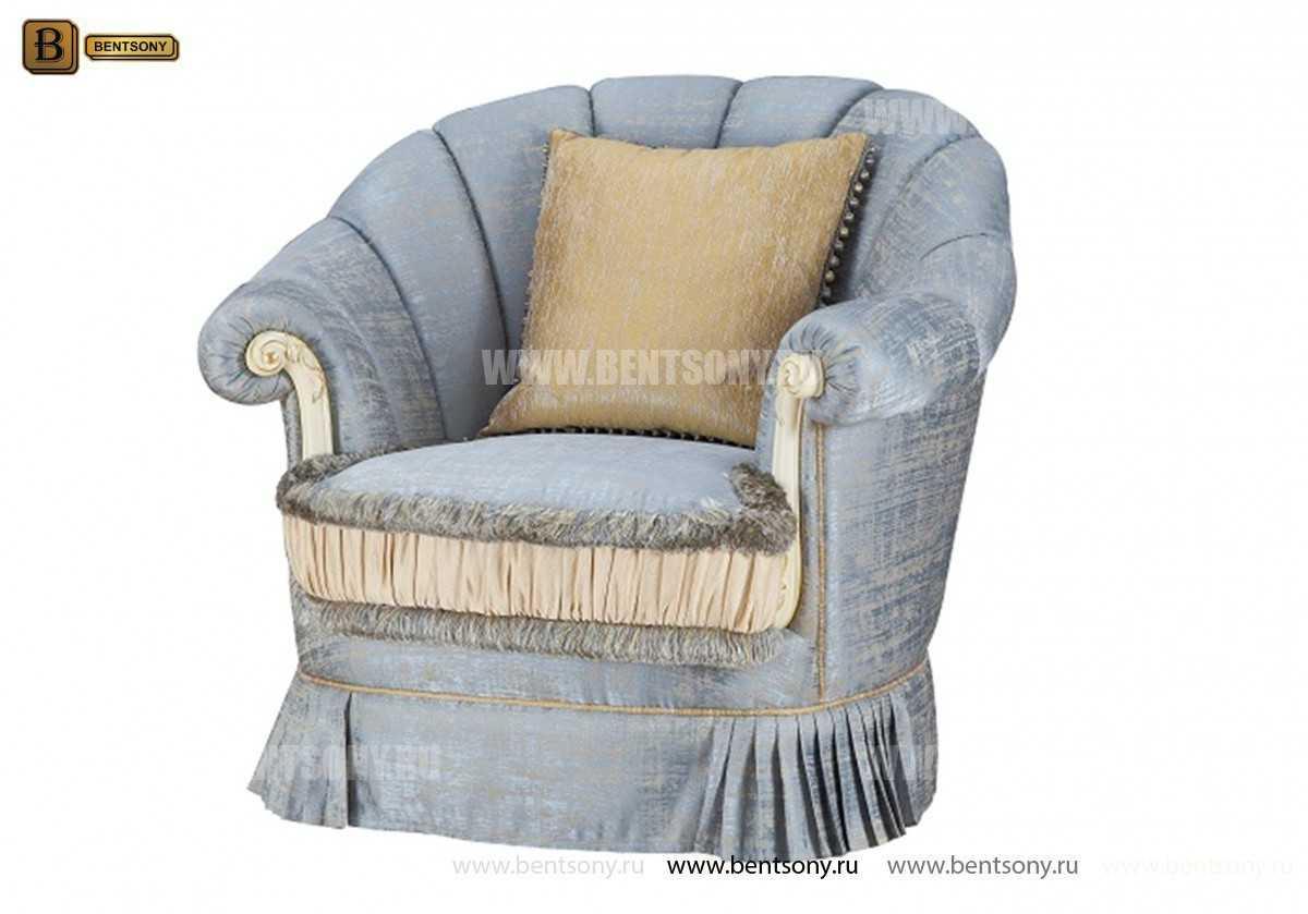 Кресло Митчел А (Классика, Ткань) магазин Москва