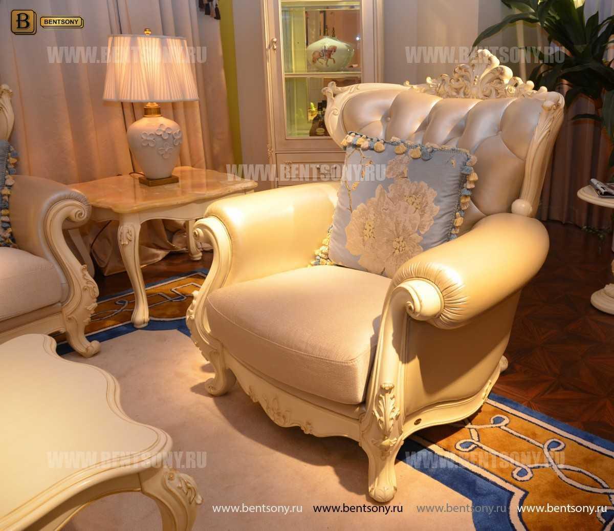 Кресло Митчел D (Классика, Ткань, Натуральная кожа) купить в СПб