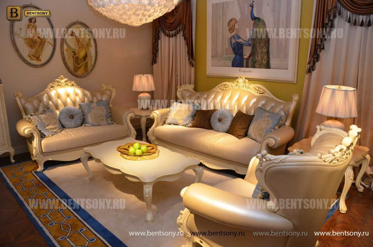 Кресло Митчел D (Классика, Ткань, Натуральная кожа) цена