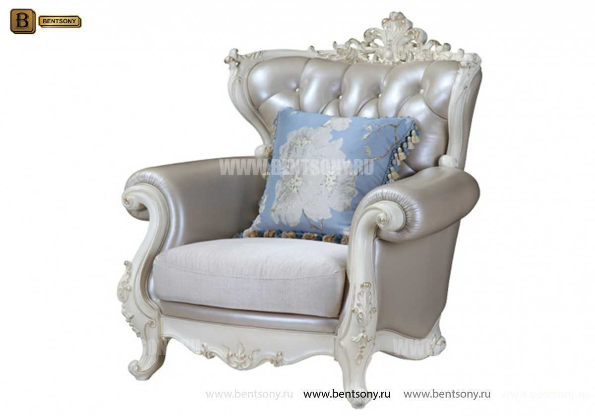 Кресло Митчел D (Классика, Ткань, Натуральная кожа) распродажа