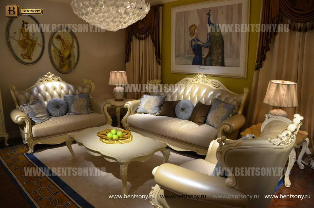 Гостиная Митчел D (Классика, Ткань, Натуральная кожа) каталог мебели с ценами