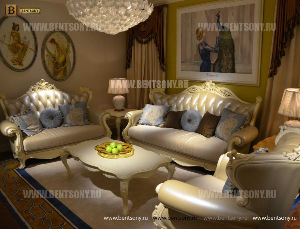 Гостиная Митчел D (Классика, Ткань, Натуральная кожа) официальный сайт цены