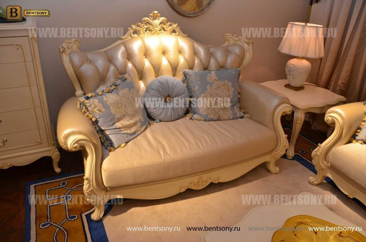 Гостиная Митчел D (Классика, Ткань, Натуральная кожа) сайт цены