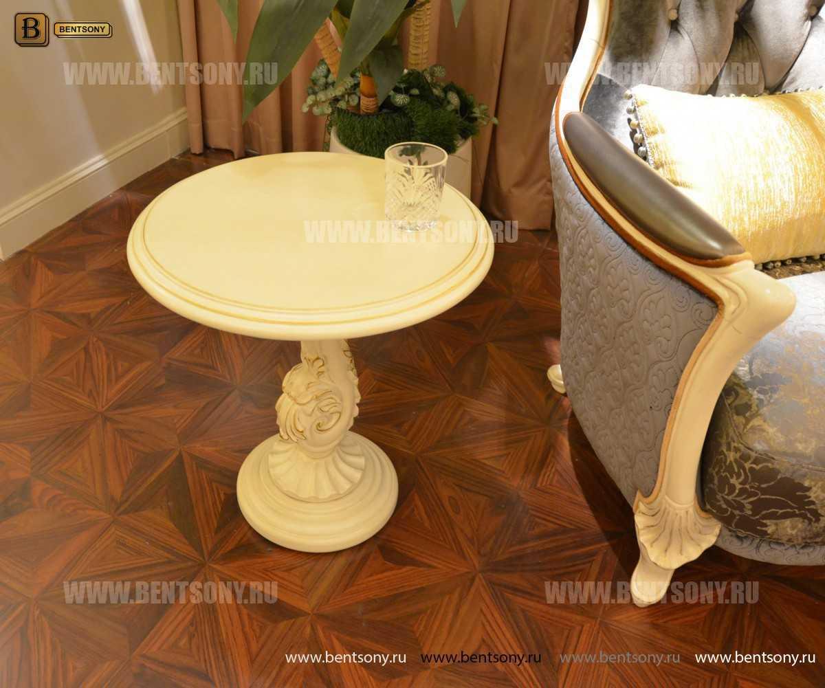 Стол журнальный круглый Митчел В маленький (Классика) каталог мебели с ценами
