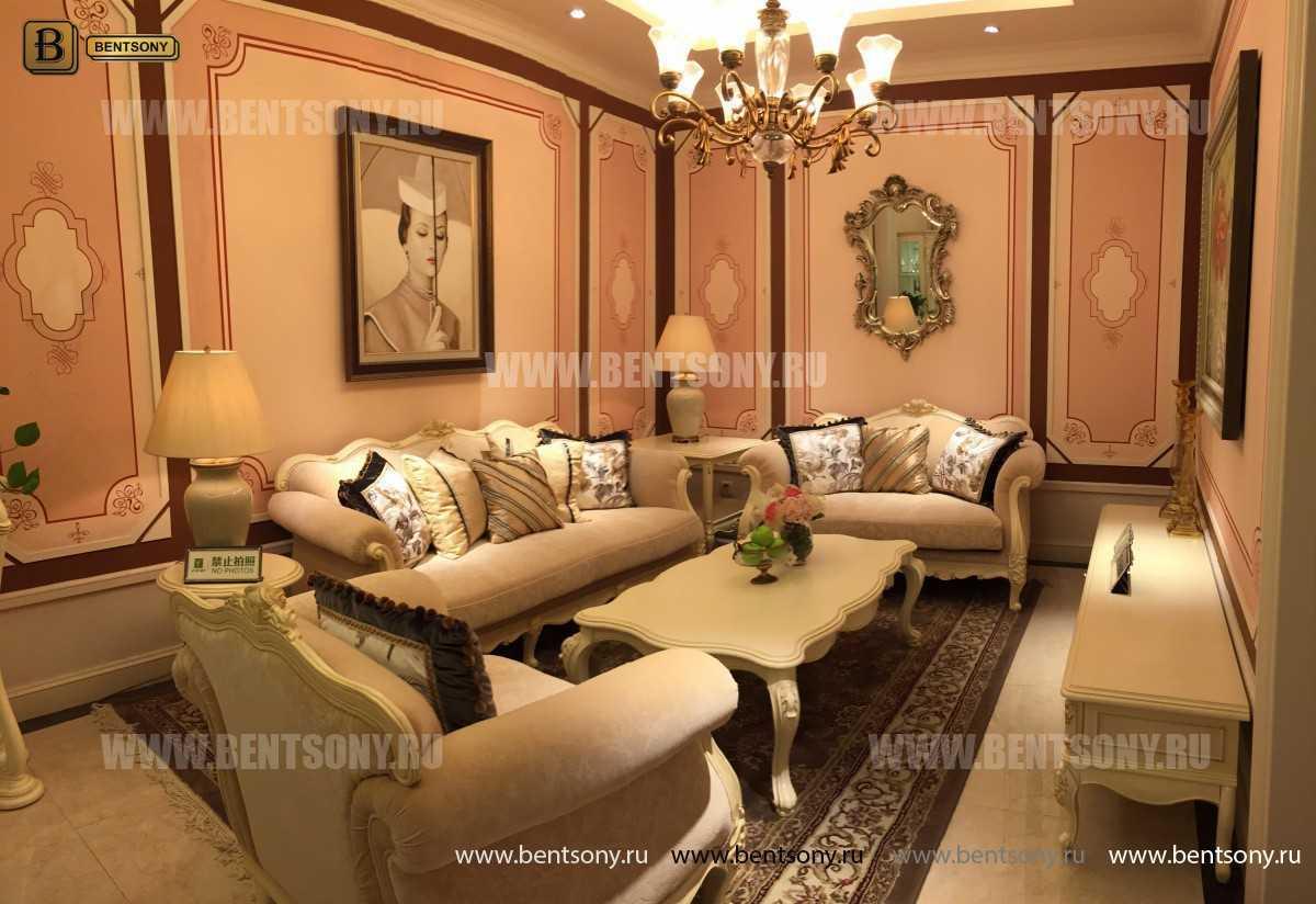 Стол Журнальный Прямоугольный  Митчел В (Массив дерева) каталог мебели